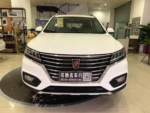 荣威-RX5 2020款 20T 自动Ali智联网超越旗舰版